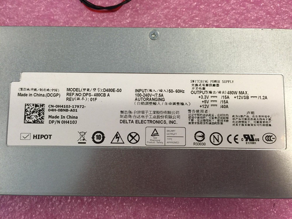 Dell D480E-S0 für Dell PowerEdge R410 R415 R510